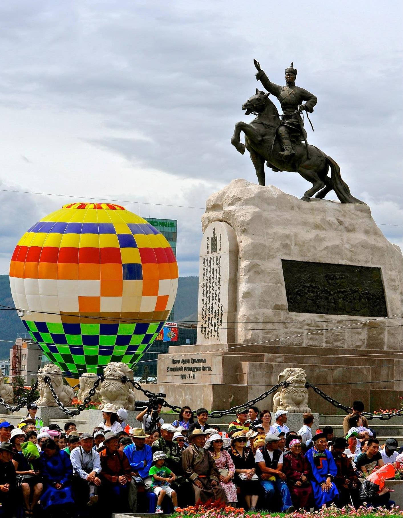 Su'khbaatar Square in Ulaanbaatar