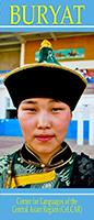 Buryat Pamphlet cover