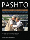 Pashto Elementary Text Volume 1